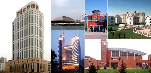 天津市建筑设计院作品展示